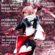 «So Cosplay», le premier magazine 100% cosplay !
