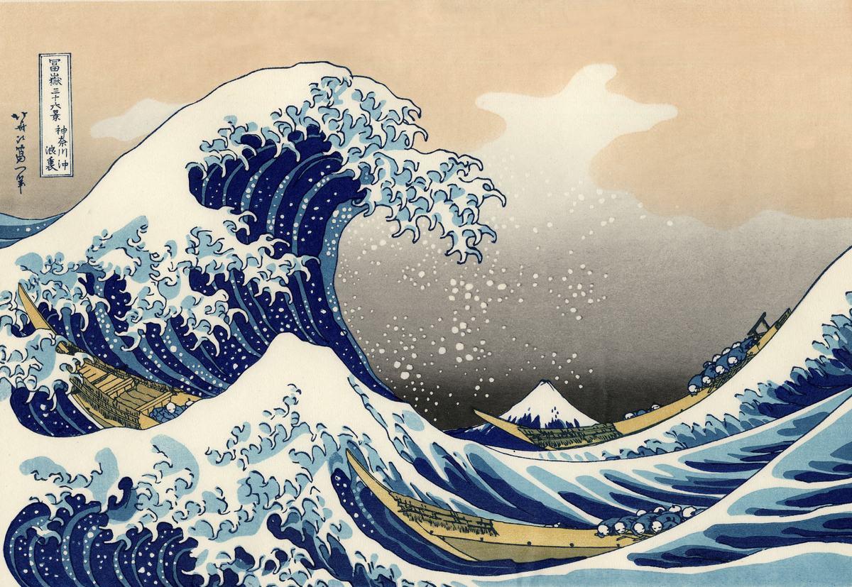 La grande vague de Kanagawa (神奈川沖浪裏), symbole du Japon.