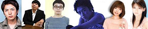 Acteurs principaux d' Akihabara@Deep