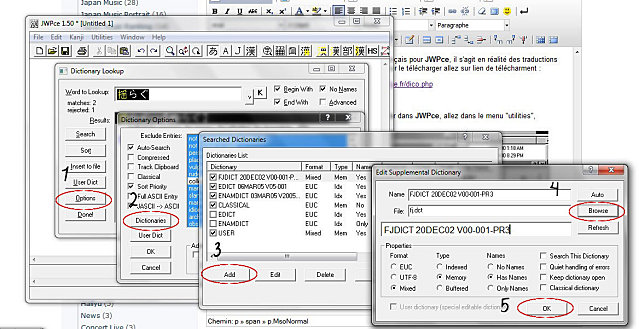 JWPce-add-dictionnary-copie-1.jpg