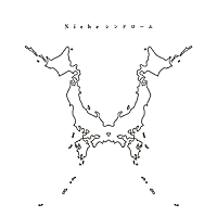 Niche_Syndrome_-_ONE_OK_ROCK_album_cover.png