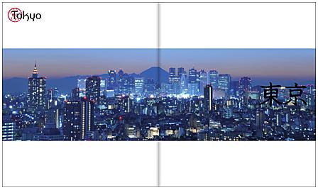 Japon, itinéraires de voyageurs-Tokyo.png