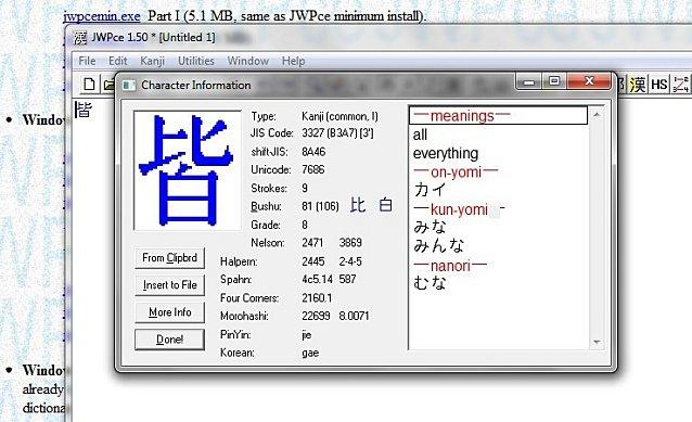 kanji-imi.jpg