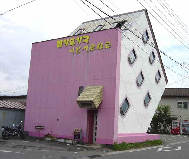 さかさレスト とんちん館 - Sakasa resuto