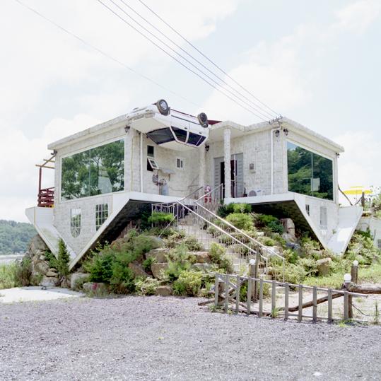 Corée - 韓国, maison avec Jardin.