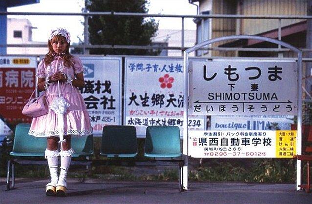 Kamikaze Girl : Baby The Star Shine Bright.