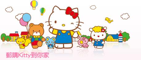 Hello Kitty & Eva Air4