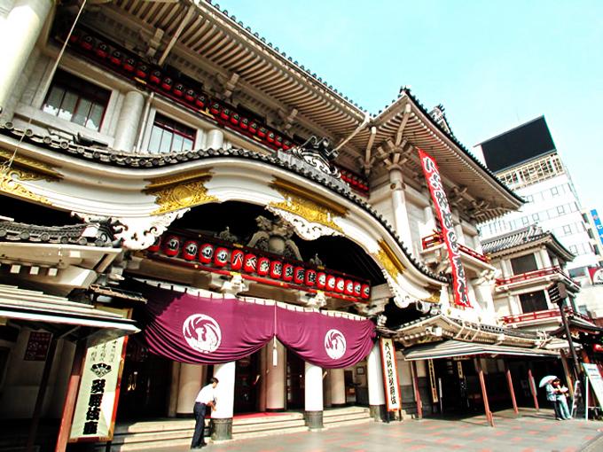 Théâtre kabuki-za à Ginza.