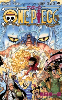 One Piece 65 couverture.