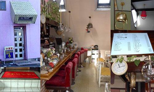 Sakasa Restaurant intérieur.