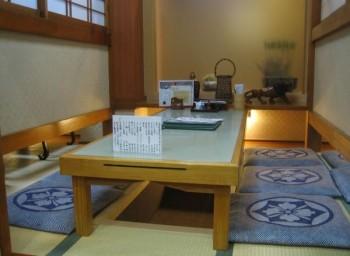 Pratiques Naturelles Au Japon étranges Chez Nous Le Site Du Japon