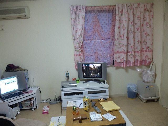 Chambre Japonaise Kawaii ~ Idées Créatives de Conception De Maison ...