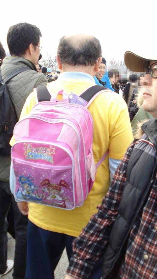 Otaku avec un sac pour enfant.