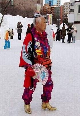 Samurai à la neige.