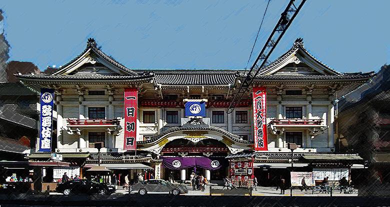 Image du Jour : Théâtre Kabuki-za à Ginza.