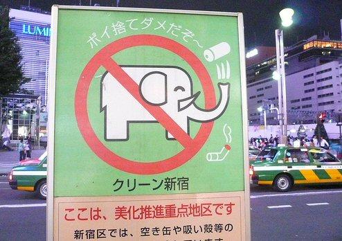 Interdiction au Eléphant.