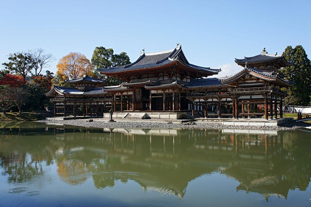 Image du jour : le Byodo-in, à Uji.