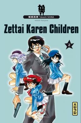 http://lesitedujapon.com/wp-content/uploads/2012/03/zettai-karen-children2.jpg
