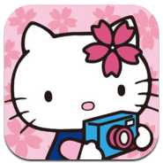 Hello Kitty « guide touristique ».