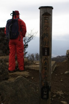 Ascension du Mont Fuji par katsuuu