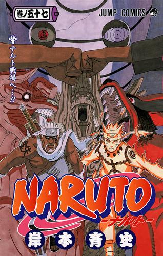 Naruto 57 ©Masashi Kishimoto / SHUEISHA Inc.