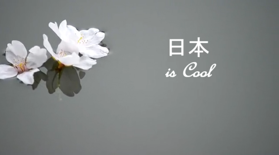 """""""Nihon is cool"""", vidéo."""