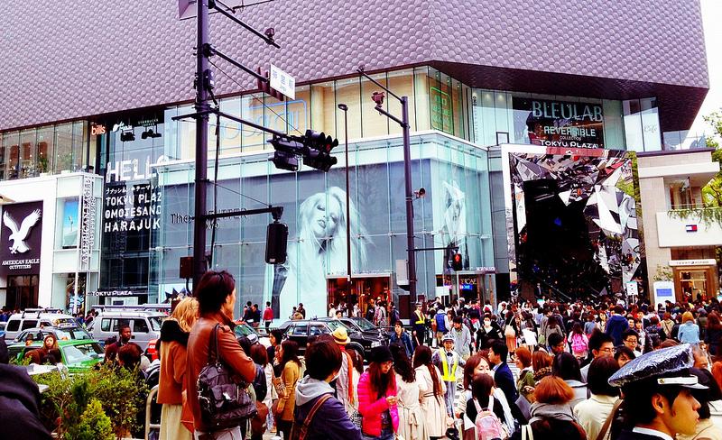 Tokyo plaza, omotesando, Harajuku, par Shinji