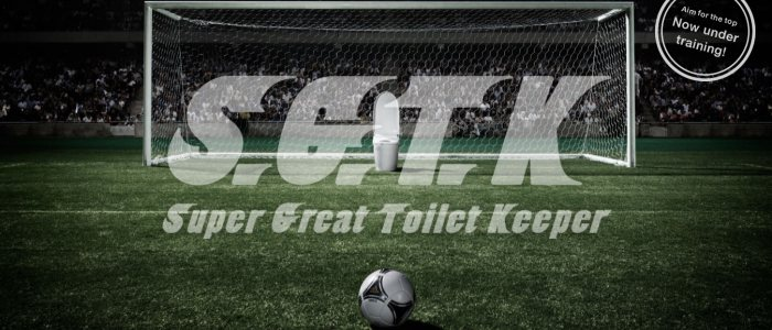 Toto x toto, le toilette gardien de but.