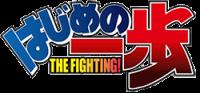 Hajime no Ippo Rising