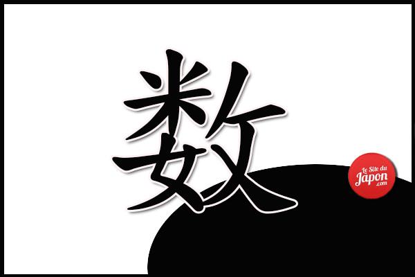 Les chiffres en Japonais / les dates