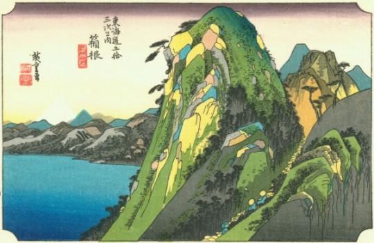 Hiroshige_11_hakone