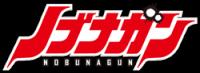 Nobunagun Logo