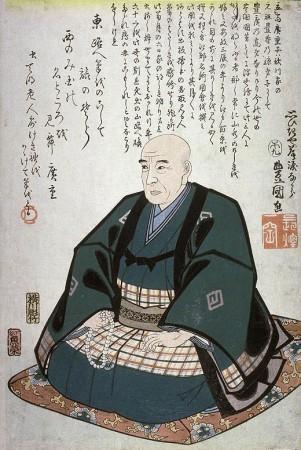 Hiroshige, portrait posthume par Kunisada.