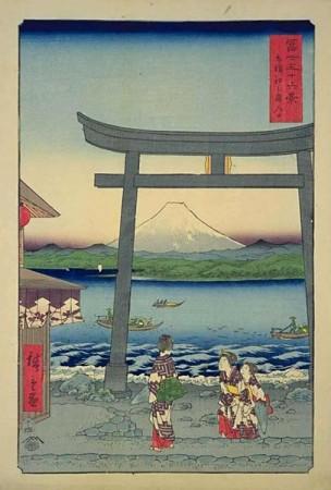 Mont Fuji par la porte d'entrée d'Enoshima - 1858 - Hiroshige.