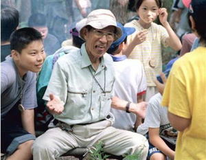 Hiroo Onoda camp
