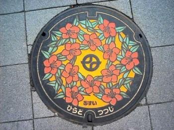 plaque d'égout au Japon (3)