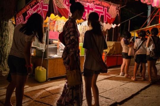 Obon Tokyo yukata par Donky Tramp