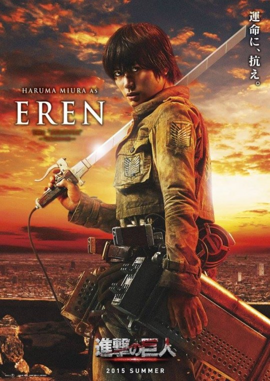 Haruma Miura - Eren