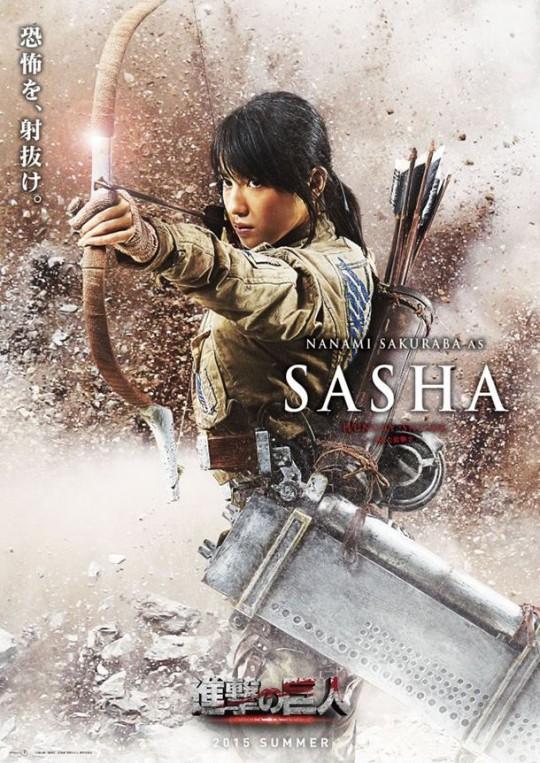 Nanami Sakuraba - Sasha