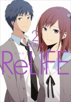 Relife2