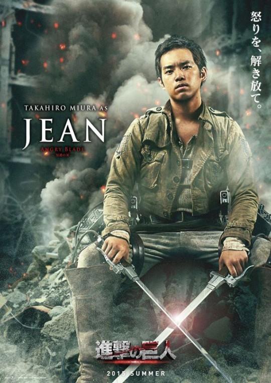 Takahiro Miura - Jean