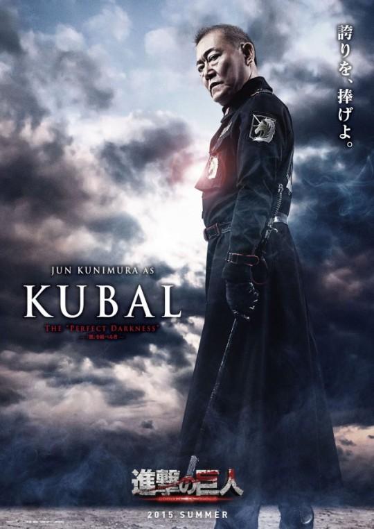 jun_kunimura - kubal - attaque des titans film lsj