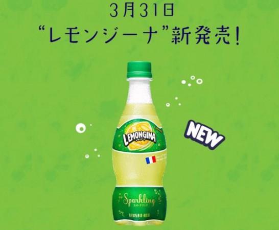 Suntory-Lemongina-2