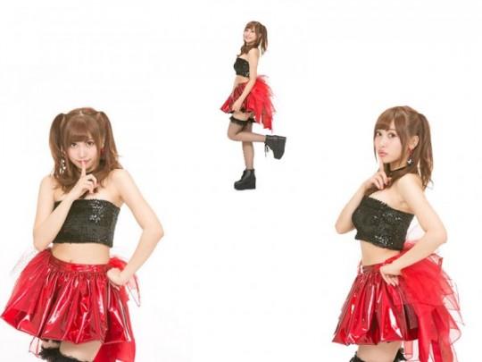 Misa amane Hinako Sano