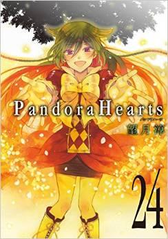 pandora-hearts-t24