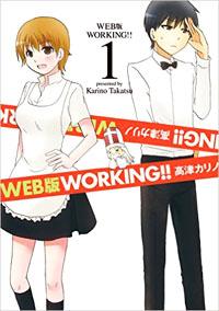 Web-Han Working-T.01