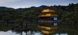 Glossaire Japon | le Japon de A à Z