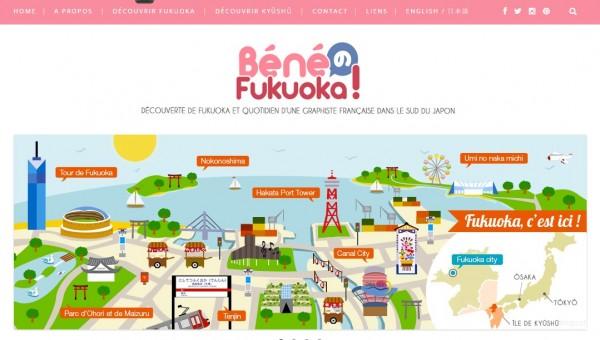 Interview : Béné no Fukuoka, une blogueuse française installée au Japon !