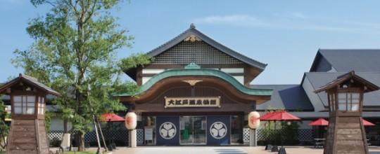 Oedo onsen monogatari