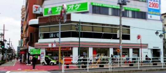 Premier 7-11 ile de Toyosu